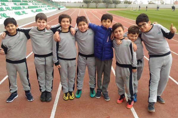 Interschool Sports Championship